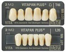 Vitapan Plus, Justi Viform, Justi Vivo